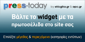 Press-today-widget