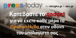 Press-today-gadget